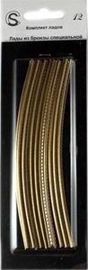 Изображение Лады для гитары бронзовые